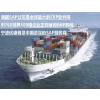 供应外贸行业ERP系统详细介绍 宁波优的普SAP金牌代理商