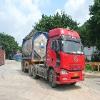 广州冷藏危险品运输