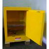 供应黄色4加仑防爆安全柜