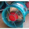 供应DZ低噪音轴流风机