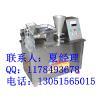 供应110型饺子机 多功能全自动饺子机 大品牌质量有保障
