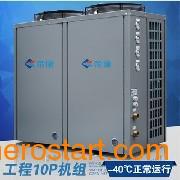 口碑好的家用空气能热水器批销_优惠的家用空气能热水器