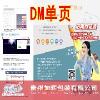 免费设计名片品牌:效果好的贵州贵阳名片设计印刷