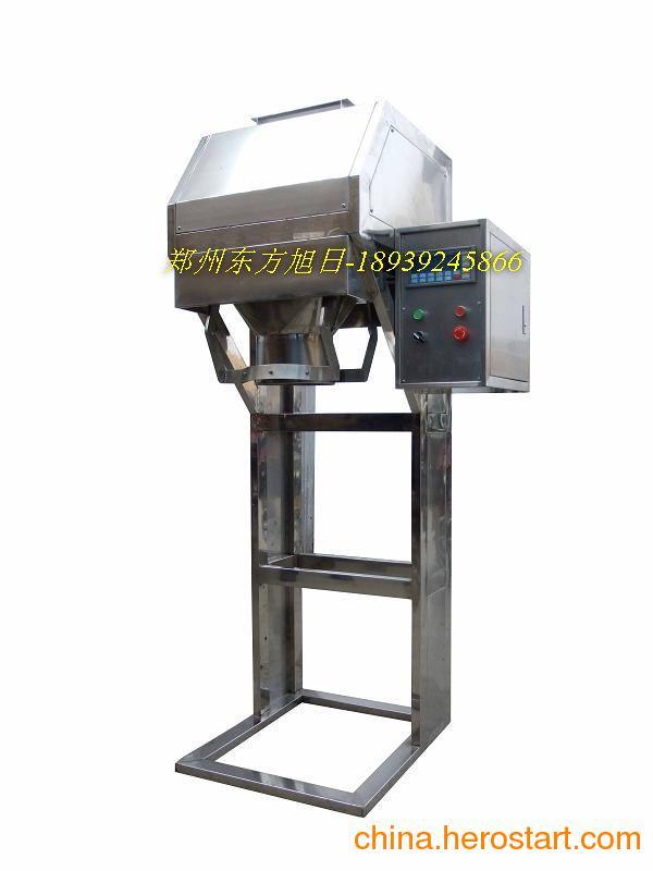 供应肥料包装秤|复合肥包装秤|尿素包装秤|定量包装机
