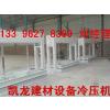 供应厂家直销木工冷压机//保温装饰一体板压力机技术