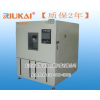 供应非标可定制高低温交变湿热箱 瑞凯专业高低温交变湿热箱