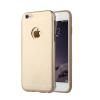 供应深圳华强北iphone6s保护套厂家批发 保护套价格 手机保护套生产厂家 专业OEM/ODM