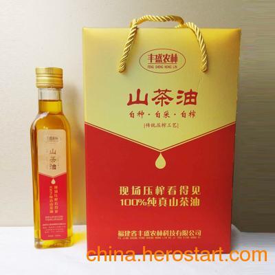供应丰盛农林纯正山茶油茶籽油