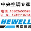 供应长沙李女士北京御园的家庭中央空调选择湖南恒温大金空调