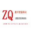 供应惠州ISO9001收费最低