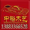 供应重庆水车专业制作丨大小形式水车丨仿古园林景观水车丨欧式水车