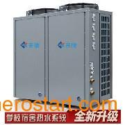 好的帝康超低温雪龙号三号空气能热水器广东厂家直销——家用空气能热泵热水器代理