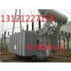 供应北京市回收变压器价格