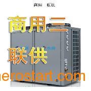 青海帝康霸王箱家用空气能热水器_广州热门家用空气能热水器,就在聚阳太阳能设备