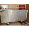 供应电地暖品牌-碳纤维电地暖