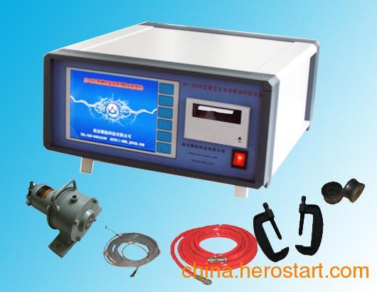 供应改善焊接变形及焊接残余应力的措施