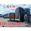 北京厂家供应石景山钻石级别油烟净化器 无烟烧烤车