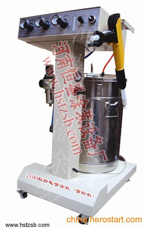 供应吉林静电粉末喷涂机械设备