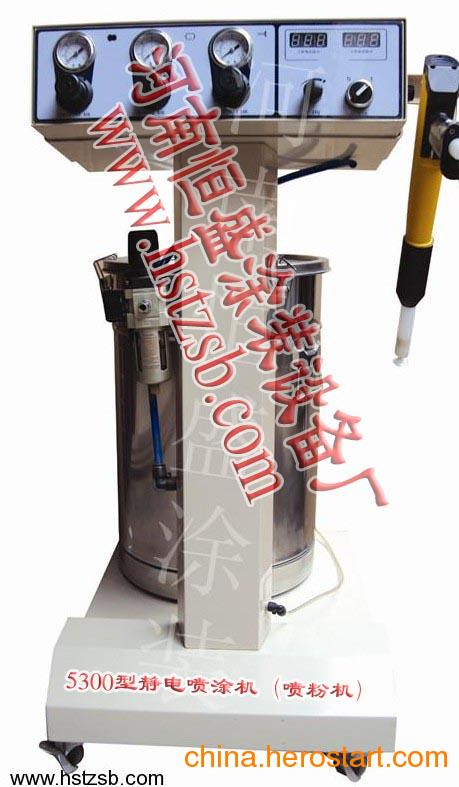 供应吉林静电粉末喷塑机械设备