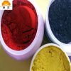 供应君子布晨美颜料公司 氟塑料F46颜料 氟塑料管用 电线电缆级色粉