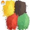 厂家供应氟塑料色粉 高温红色粉 阻燃颜料 氟塑料电线 PFA颜料