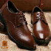 临沂加盟【商务皮鞋】哪里找,立源商贸老人头皮鞋欢迎您