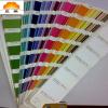 供应PBT透明塑料 抽粒加工 环保橡胶配色 线圈变压器配色 晨美提供