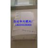 供应护肩石塑料模具厂家