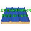 供应彩钢复合板价格及规格|北京岩棉彩钢复合板质量可靠