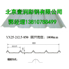供应北京彩钢板规格|镀锌彩钢板量大优惠快来选购
