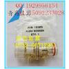 供应德尔格原装Drager Oxylog和Fabius 麻醉机压差式流量传感器8412034