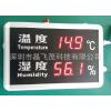 供应LED高精度工业级温湿度计HT823A带报警功能