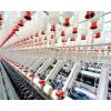 供应纺织贸易erp系统 纺织生产ERP 优德普杭州软件开发公司