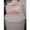 山西太原塑料储罐 0.5吨pe化工塑料储罐订制 找久耐容器生产厂家就对了