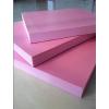 供应阻燃挤塑板厂家-哈尔滨挤塑板