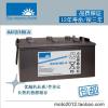 供应湖北德国阳光蓄电池A412/100A储能蓄电池