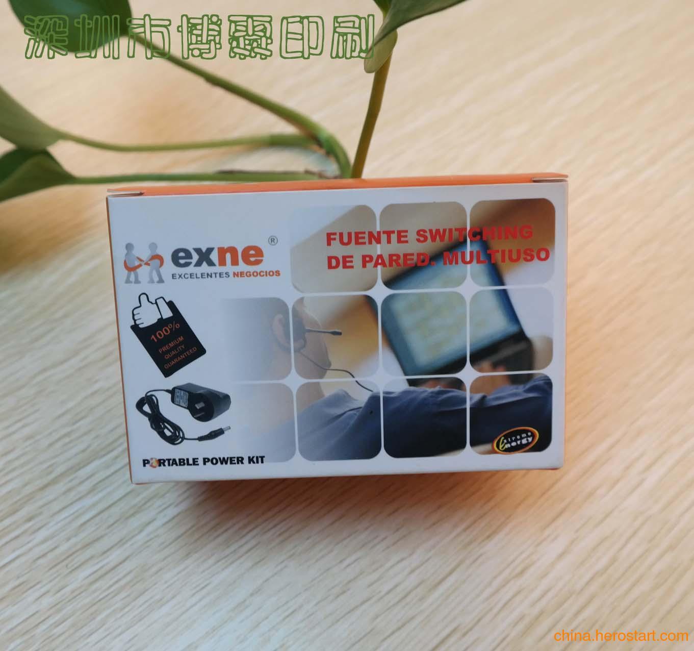 供应彩盒印刷 深圳彩盒设计印刷厂