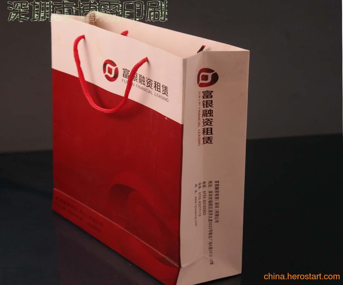 供应手袋印刷制作 深圳手袋设计印刷厂家