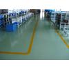 供应杭州地坪养护固化剂 绿色纳米密封固化剂