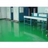 供应温州地坪养护固化剂 绿色纳米密封固化剂