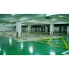 供应绍兴地坪养护固化剂 绿色纳米密封固化剂