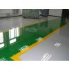 供应金华地坪养护固化剂 绿色纳米密封固化剂