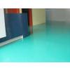 供应舟山地坪养护固化剂 绿色纳米密封固化剂