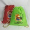 供应天津幼儿园学生帆布背包书包定做牛津布背包定制厂家加工出口