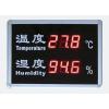 供应室内外温湿度记录仪 高精准保修一年