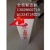 供应输油管道标志桩厂家电缆标志桩价格