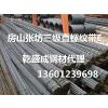 供应房山张坊三级直螺纹带E一吨钢材市场今日报价|不同型号钢筋价格表