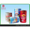 供应卷膜,自动包装卷膜,食品包装卷膜,包装卷膜