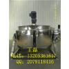 供应阿胶熬制锅,阿胶加工设备,可倾式搅拌夹层锅