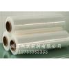 供应PVC包装膜批发价格-PVC包装膜批发价格-鹏翼包装材料